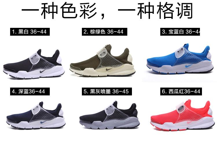 Sole Repair Jogging Shoes