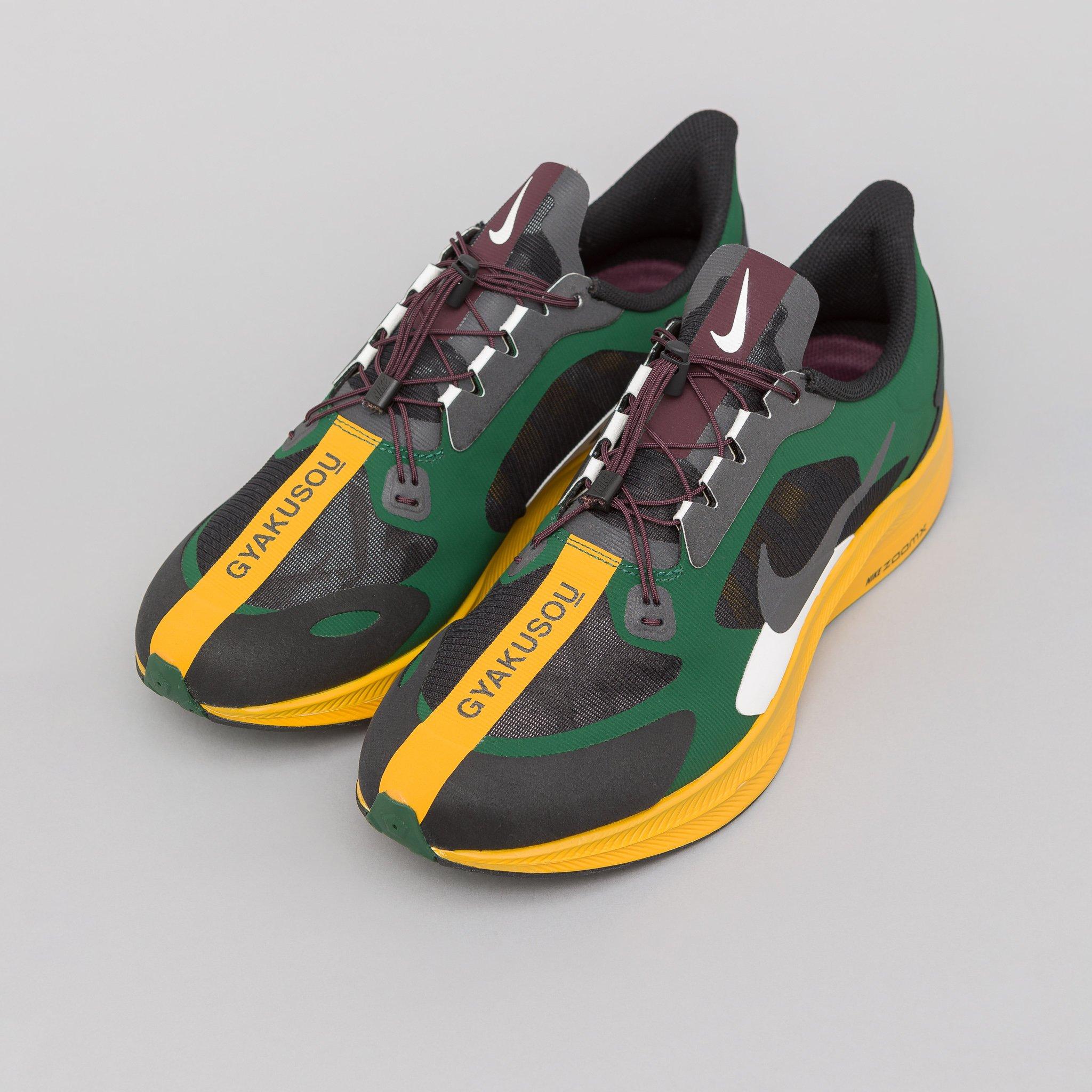 Nike Zoom Pegasus 35 Turbo Gyakuso (end 11/30/2021 12:00 AM)