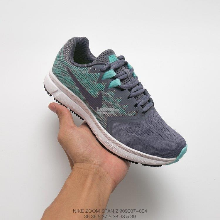 625a332ed58e Nike Zoom Span 2 Shield green grey (end 5 22 2019 12 15 PM)