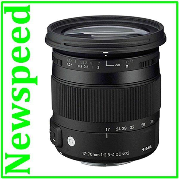 New Nikon Mount Sigma 17-70mm F2.8-4 DC Macro OS HSM Contemporary Lens