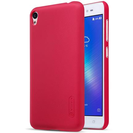 best website a21be 305d0 Nillkin ASus Zenfone Live ZB501KL Matt Case Casing Cover Hard Cases