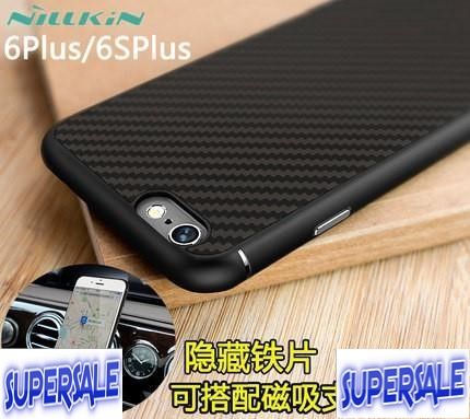Nillkin Carbon Fiber Casing Case Cover for iPhone 6 Plus