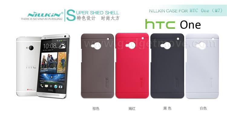 new styles 29c29 14d52 Nillkin HTC One M7 Back Cover Case Hard Matte Case SGP TPU Matt Case