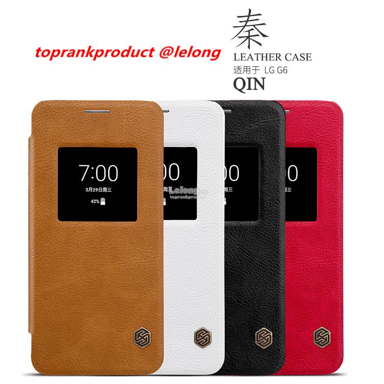 100% authentic 46470 9ad64 Nillkin LG G6 / Plus H870DS Flip Qin Leather Smart Case Cover Casing