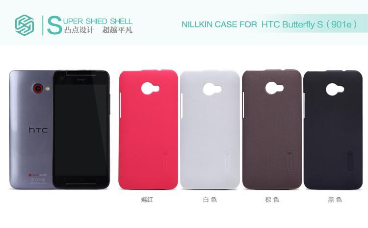 Nillkin Matte  HTC Butterfly S 901e Case cover free Screen Protector