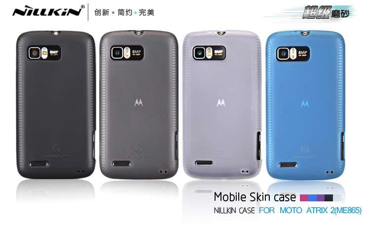 Nillkin Matte Skin Case For Motorola Atrix 2 MB865 + Screen Protector