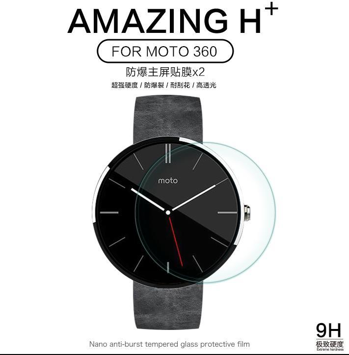 Nillkin MOTO 360 2nd Gen 42mm 46mm 9H Tempered Glass Screen @ 2pcs