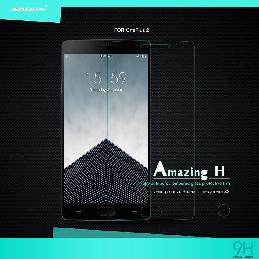 Nillkin OnePlus 2  Amazing H Tempered Glass Screen Protector