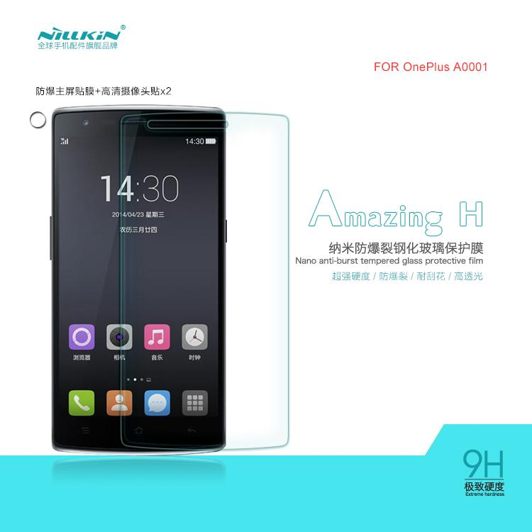 Nillkin OnePlus One Plus One 9H 0.3mm Tempered Glass Screen Protector