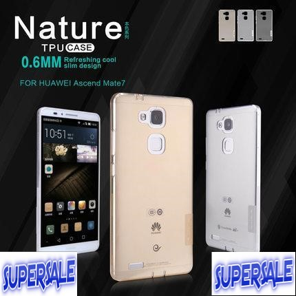 NillKiN Silicone Transparent White Casing Case Cover for Huawei Mate 7