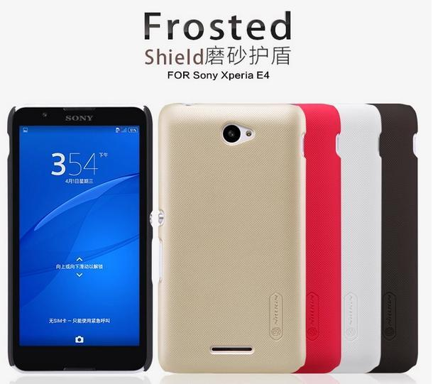 Nillkin Sony Xperia E4 C3 Forested Shield Matte Back Case Cover + SP