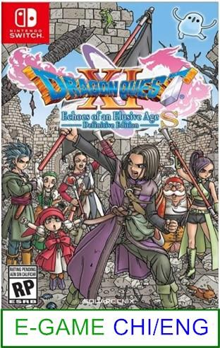 Nintendo Switch Dragon Quest XI Echoes of An Elusive Age ★Brand ..