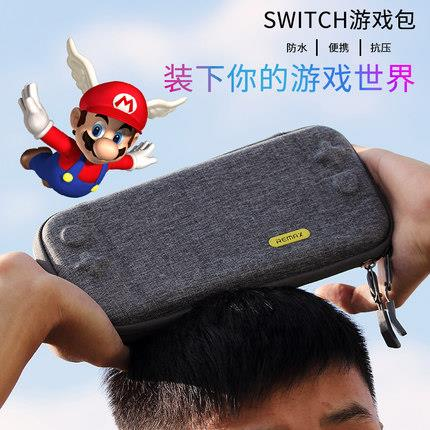 Nintendo Switch protection case casing cover storage bag hard portable