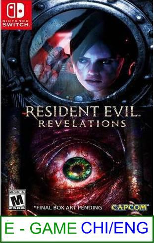 Nintendo Switch Resident Evil Revelations Collection ★Brand New ..