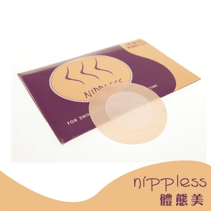 Nippless One-Time-Use Nipple Cover 5pairs