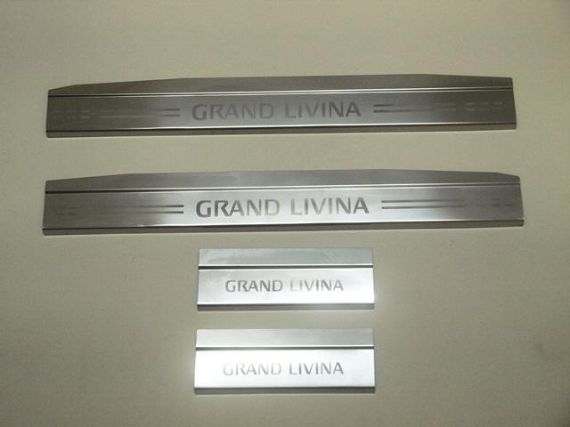 Nissan Grand Livina Door Sill Plate ( Stainless Steel )