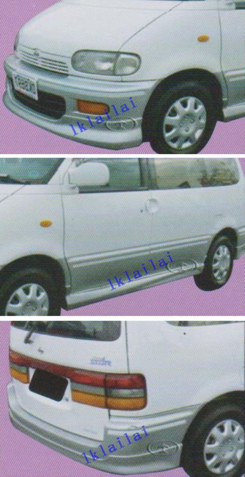 Nissan Serena '97 Full Set Body Kit [Fiber Material]