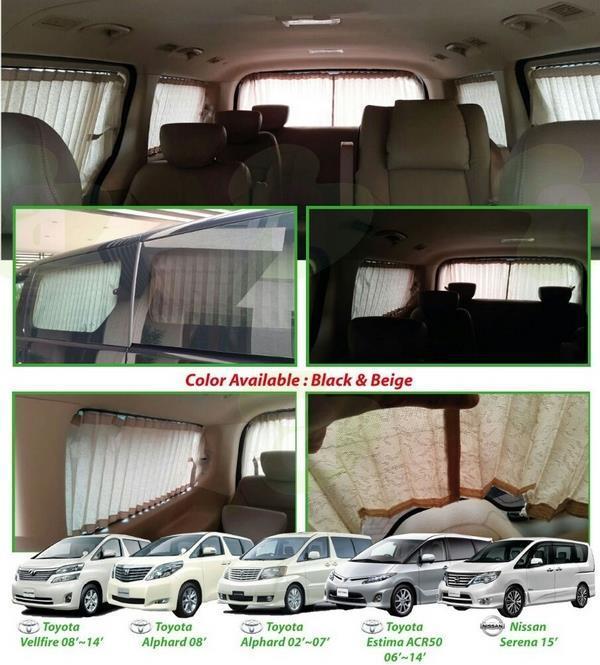 nissan serena c26 2010 2017 premium car curtain 7 pcs autofans 1703 24 AutoFans@12 nissan serena c26 2010 2017 premi (end 3 24 2018 11 49 pm) nissan serena fuse box location at n-0.co