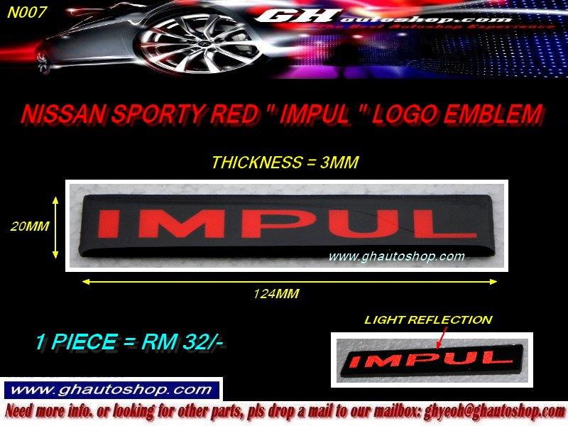 "NISSAN sporty red ""IMPUL"" logo emblem"