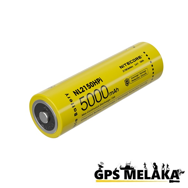 Nitecore 21700 5000mAh 15A Li-ion Rechargeable Battery (NL2150HPi)