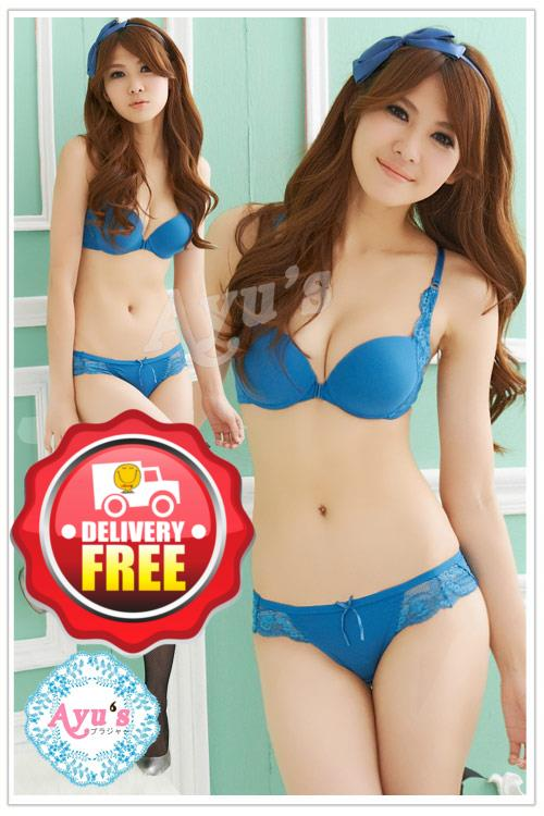 Njooy Mall Gift Sexy Hot Japan Y Back Push Up Bra Codet05