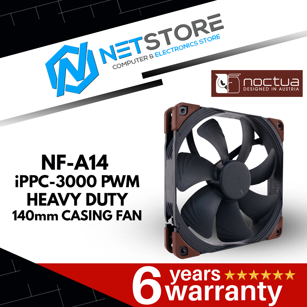 NOCTUA NF-A14 iPPC-3000 PWM HEAVY DUTY 4-Pin 140mm CASING FAN