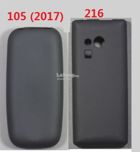 Nokia 230 225 216 105(2017) 3310 (4G) 3310(2017) Case Back Cover