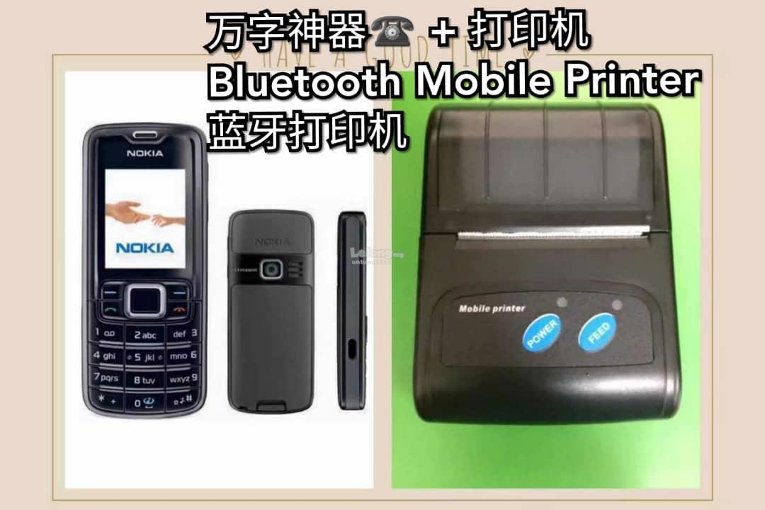 Nokia 3110 classic + Bluetooth Mobile Printer