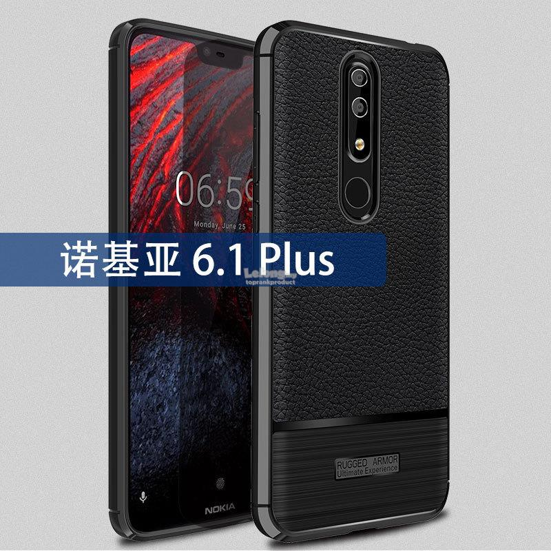 Nokia 6.1 Plus Rugged Armor Soft TPU Silicone Case Cover Casing