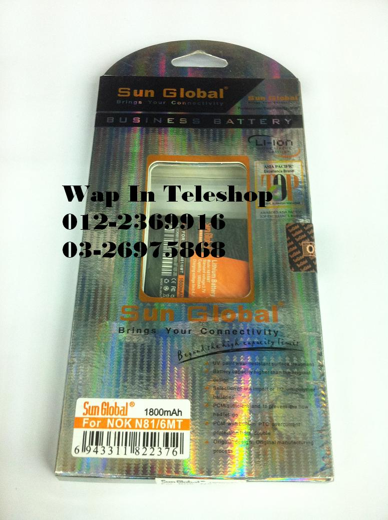 Nokia 6720  N81i N82 E51 Ori Sun Global BP-6MT 1800mAh Battery