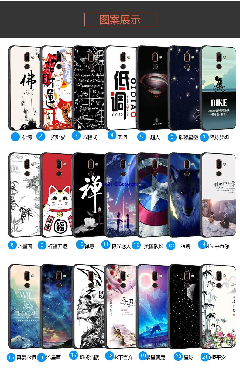 timeless design 1b957 99699 Nokia 7 Plus Silicone 360 Full Korea Cartoon Case Casing Cover