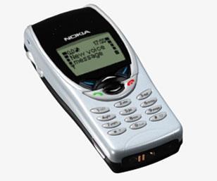 nokia 8210. nokia 8210 classic phone (refurbished)