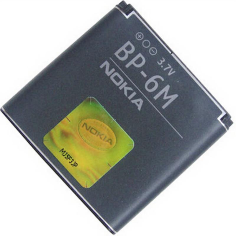 Nokia BP-6M BP6M Battery 3250 6280 N73 N93 9300 6233 N77 AP Battery