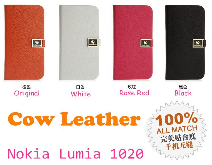 Nokia Lumia 1020 Cow Leather Case Casing Free Screen Protector