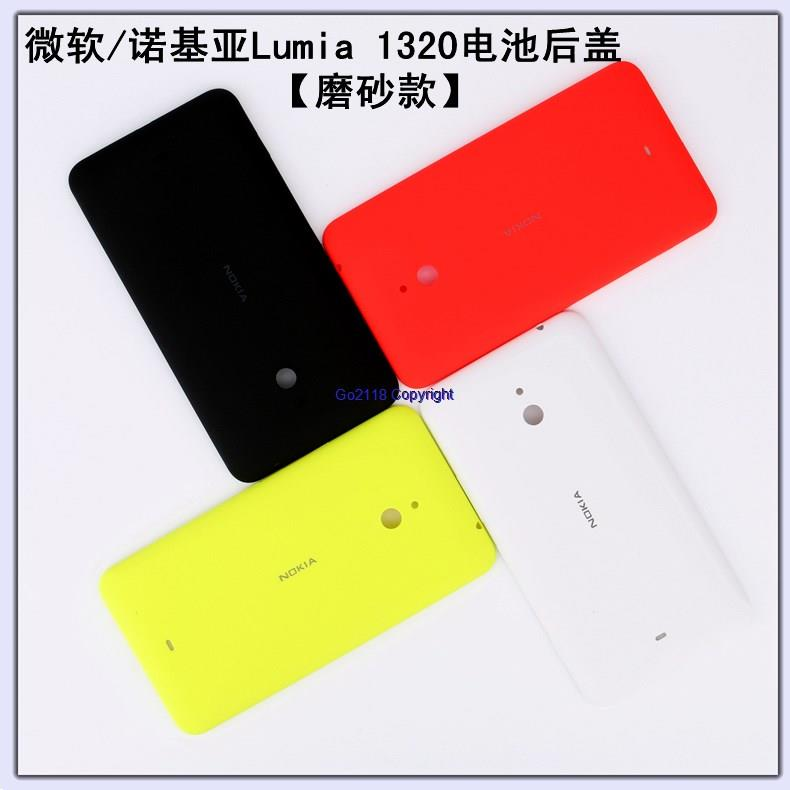 Nokia Lumia 1320 Matte PC Hard Back Case Cover Casing+Tempered Glass