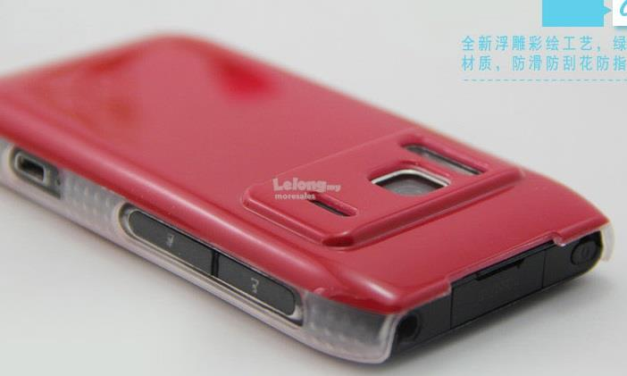 official photos 0a352 ccd94 Nokia N8 N9 Back Cover Case Soft hard cover