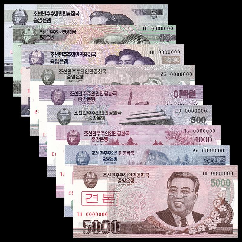 North Korea set of 9 banknotes 100 years since the birth of Kim Il-Sun