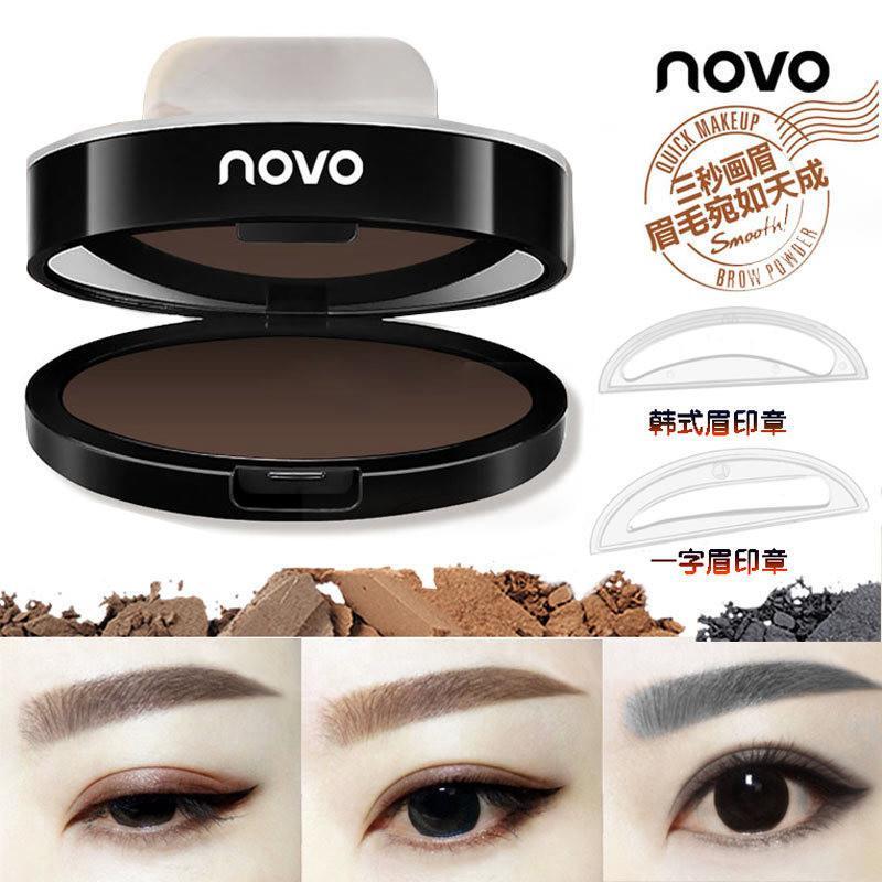 Nova Eyebrow Stamp For Perfect Korea Style