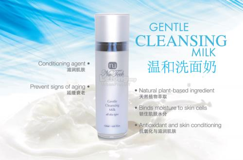 NuTech Gentle Cleansing Milk (120ml)