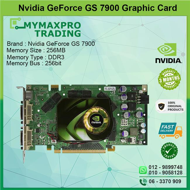 NVIDIA GeForce 7900 GS 256MB DDR3 256bit DVI TV-OUT Graphic Card