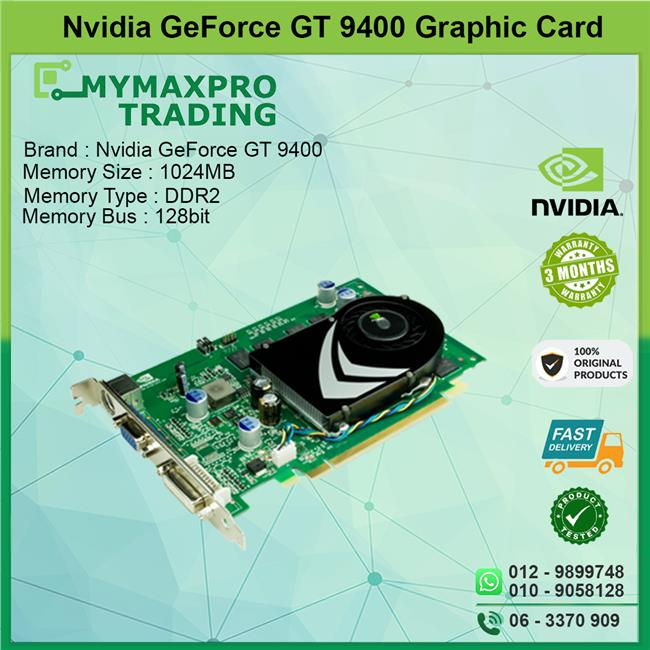 NVIDIA GeForce GT 9400 1TB DDR2 128bit DVI TV-OUT VGA Graphic Card