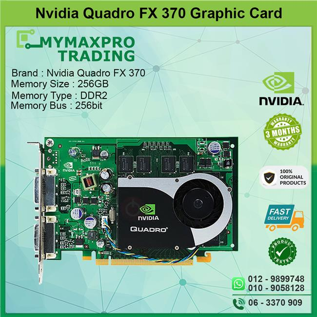 NVIDIA Quadro FX 370 256MB DDR2 64bit Dual DVI PCI-E Graphic Card