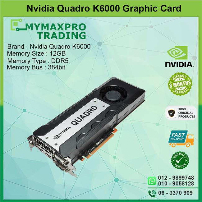 NVIDIA Quadro K6000 12GB DDR5 384bit  PCI-E Graphic Card