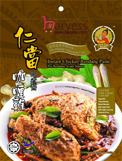 NYOR NYAR Instant Chicken Rendang Curry Paste @ Harvess