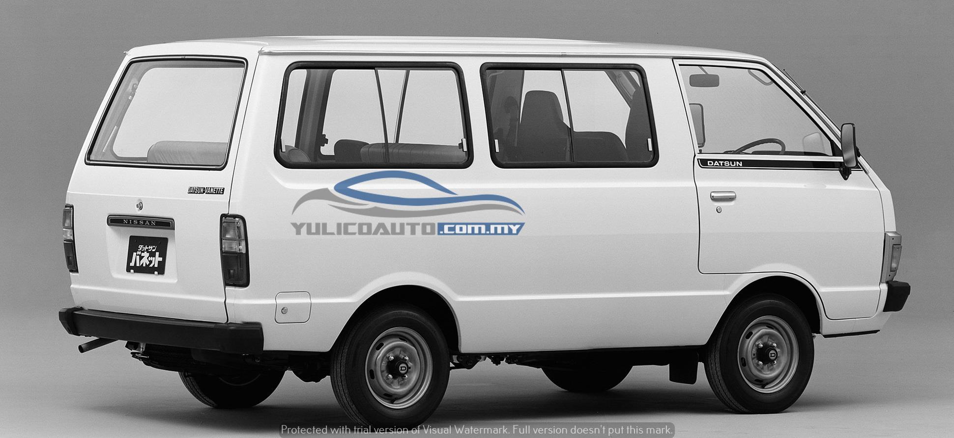 Oem 3 Inch Nissan Vanette C20 2 Do End 4 16 2020 3 47 Pm