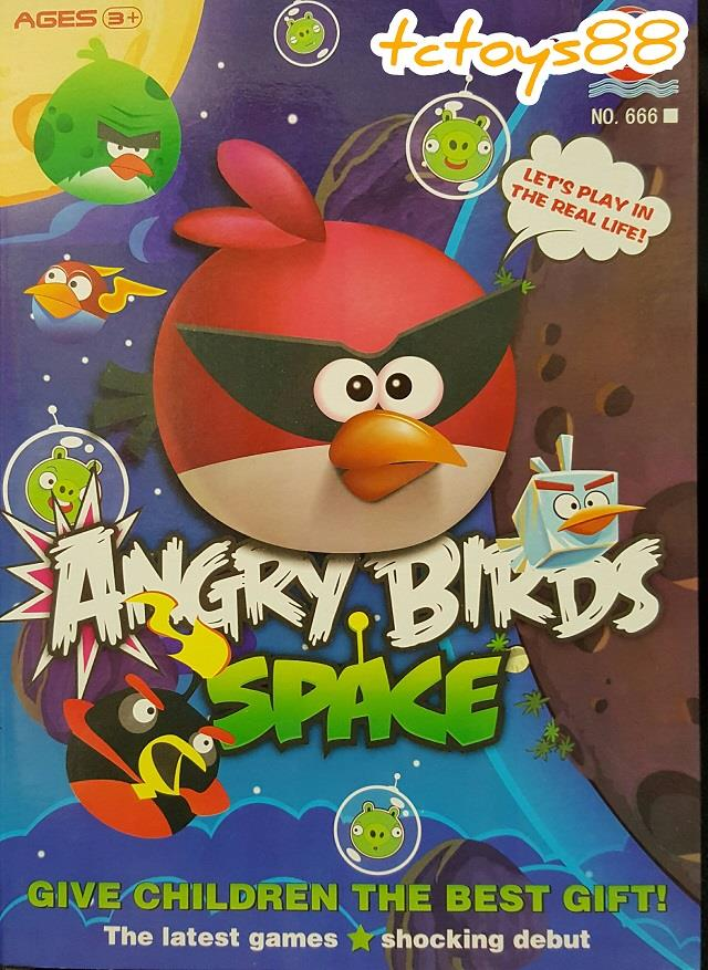 Angry Birds Space Toys : Offer angry birds toys space st end  am