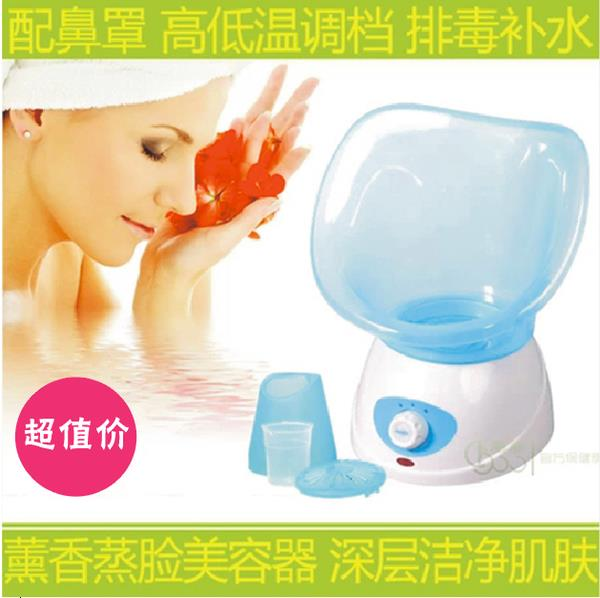 Offer /Free Postage - Aroma Face Thermal Spa Steamer Pores Mist Device