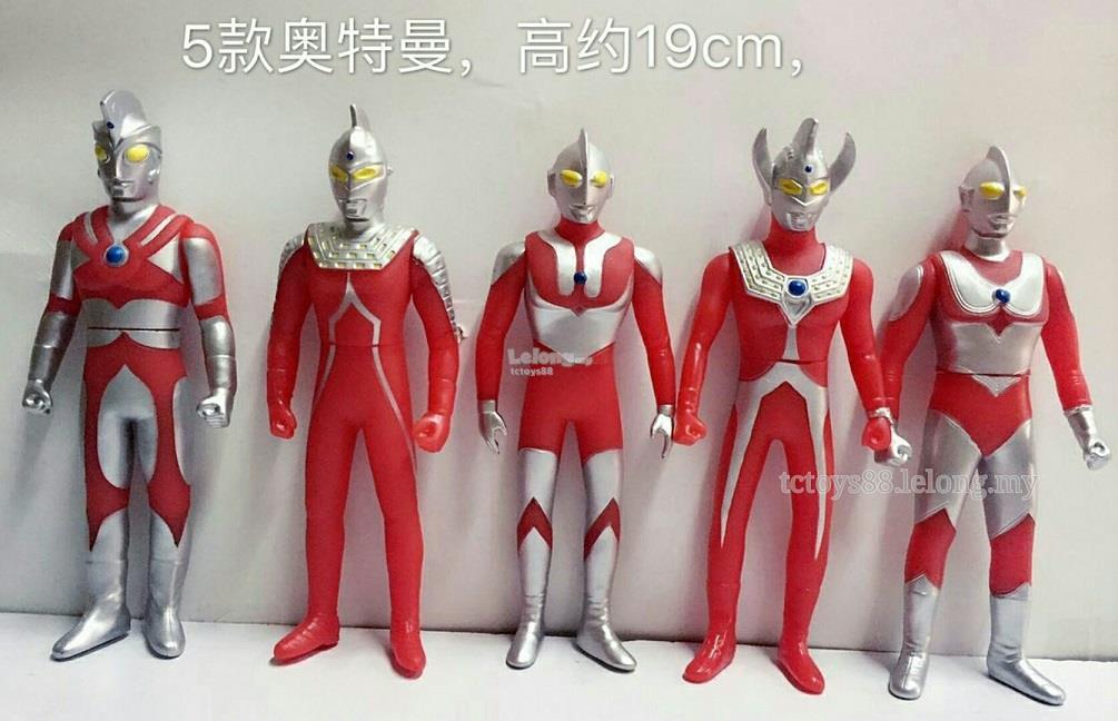 Offer Ultraman Figurines 19cm Ul End 3 11 2019 2 38 Pm