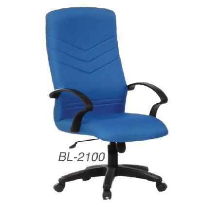 Office Chair Budget Seating Malay End 8 28 2019 11 15 Am