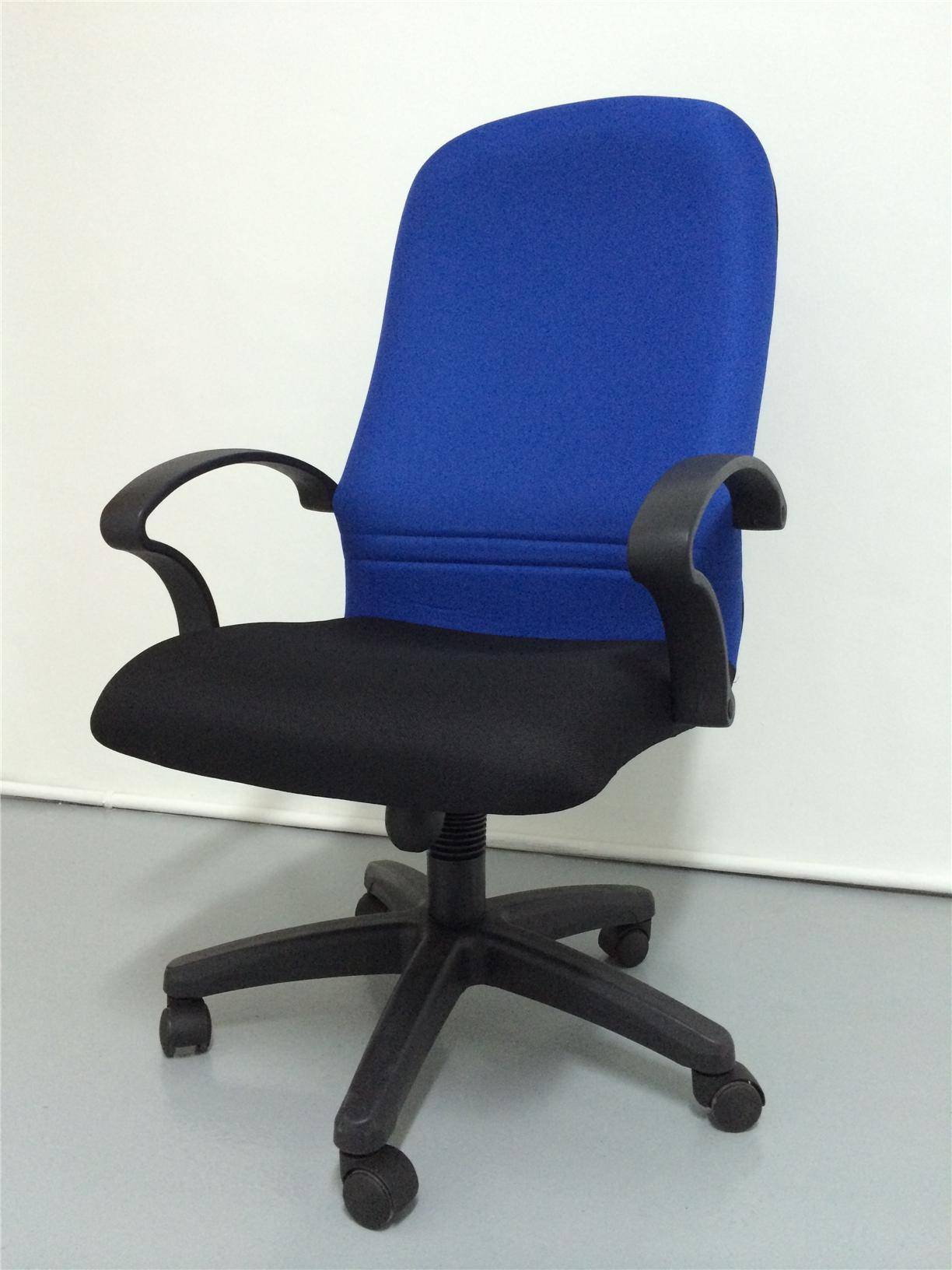OFFICE CHAIR HIGH BACK CHAIR